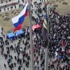 Milizia Popolare di Donbass