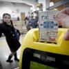 Trasporti Campania, esordio negativo per il ticket integrato