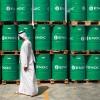 Continua la corsa al ribasso del prezzo del petrolio: quali sono i principali motivi?