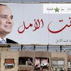Presidenziali egiziane: vittoria scontata e 97% delle preferenze per al Sisi