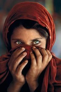 Peshawar, Pakistan, 1984
